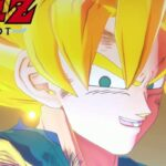 Dragon Ball Z: Kakarot, launch trailer and system are live now